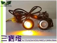 小亞車燈*全新 CAMRY ALTIS VIOS WISH RAV4 車門警示燈 開門警示燈 閃爍燈 三寶燈