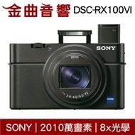 SONY 索尼 DSC-RX100VI 4K 蔡司 數位相機 RX系列 RX100M6 | 金曲音響
