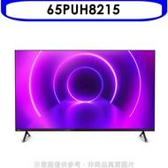 《可議價》飛利浦【65PUH8215】65吋4K聯網Android9.0電視