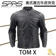 任我行騎士部品 SPRS Speed-r TomX Tom X 牛皮 真皮 夾克 護具 保暖內裡 防摔衣