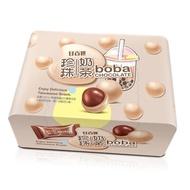 【甘百世】珍珠奶茶巧克力(70g/盒)