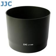 又敗家@JJC副廠Canon遮光罩適RF 600mm f/11 IS STM F11相容佳能原廠遮光罩ET-88B遮光罩
