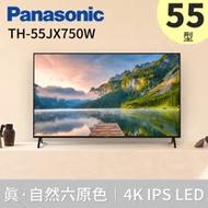 Panasonic 國際牌 55型 4K UHD顯示器 TH-55JX750W 真‧自然六原色