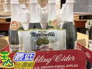 [COSCO代購] 無法超取  C134756 MARTINELLI SPARKLING CIDER 氣泡蘋果汁 每瓶750毫升X4入