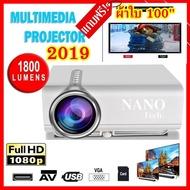 โปรเจคเตอร์ รุ่นใหม่ ปี 2020 ความสว่าง 1800 ลูเมน  ภาพสูงสุด 138 นิ้ว 1080P HD Projection Mini LED Projector - YG520 free ผ้าใบ 100 นิ้ว