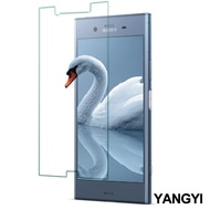 【YANG YI 揚邑】SONY Xperia XZ1 5.2吋 鋼化玻璃膜9H防爆抗刮防眩保護貼