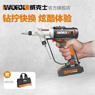 威克士 電鑽 充電電鑽 電動螺絲 電動扳手 電動起子 三錘鑽 雙頭電鉆WX176 鋰電手鉆電轉手電鉆手電轉鉆