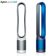 Dyson 戴森 TP00 空氣清淨機 鐵藍色 Pure Cool™二合一涼風