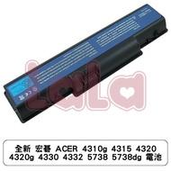 全新 宏碁 ACER 4310g 4315 4320 4320g 4330 4332 5738 5738dg 電池