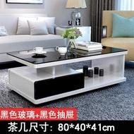茶几簡約現代客廳電視柜茶桌組合小戶型茶几鋼化玻璃創意         都市時尚DF