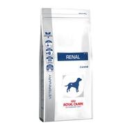 法國皇家【腎臟配方】RF14 犬用處方飼料、處方狗飼料2KG/7KG