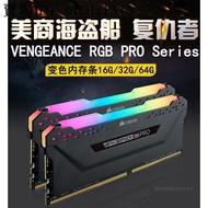 You貨—海盜船CMW16G DDR4 3000 3200 3600 4266桌上型記憶體RGB燈條CMT