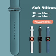 สายสำหรับAppl E I Watch Band 44 Mm/40Mm I Watch Band Series 3, Series 2,series 1 40 มม.38 มม.Correa Pulseira Watch BandสำหรับApple Watch Series5 Series4 Series3 สร้อยข้อมือ 44 มม.42 มม