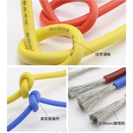 2Meters UL Super-Flexible Silicone Wire Cable 12AWG13AWG/14AWG/15AWG Tinned Copper Wire Model airplane Wire