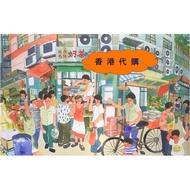 【正版】香港代購 黃道 益 50ml $380