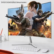 ▦♛Shinko 24-inch ultra-thin curved high-definition computer monitor office home Internet cafe desktop screen 27 gaming 2K HDMI LCD 144HZ borderless 4K monitoring