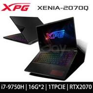【XPG】XENIA 159GENI72070Q-BKCTW 黑 (I7-9750H/16G*2/PCIE 1T/RTX 2070 Max-Q/ 15.6 FHD 144Hz IPS)