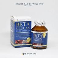 ผลิตภัณฑ์ เบต้ากลูแคน Immune Lab Beta glucan  สุดยอดอาหารเสริมสร้างภูมิคุ้มกัน 60 แคปซูล