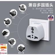3pin Universal Adapter Plug Head UK 3 Pin Malaysia China Plug
