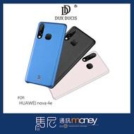 DUX DUCIS SKIN Lite 保護殼/HUAWEI nova 4e/手機殼/軟殼/防指紋/背蓋/防刮殼【馬尼】
