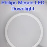 "◈№Philips Meson LED Downlight 7"" 21w / 8"" 24w"