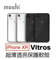 Moshi Vitros for iPhone XR 軟質 超薄 透亮 保護殼