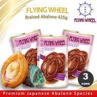 Flying Wheel Braised Abalone 3 x 425g (10 pcs in a can)