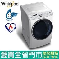 惠而浦13KG洗脫烘洗衣機WD13GW含配送到府+標準安【愛買】