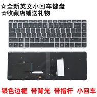 For Hp Hp Whitney Elitebook 840 G 3 745 G 3 Button With Back Light