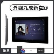 【福利品】Sony Xperia Z2 Tablet WIFI版 32G 10.1吋 平板電腦