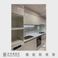 【MIDUOLI米多里】BOSCH家電洗碗機烤箱白色一字型廚具