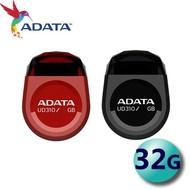 【ADATA 威剛】32GB UD310 USB2.0 防水 隨身碟 迷你寶石碟