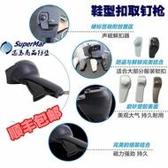 Zara clothing security magnetic debit magnetic slippers to unlock a gun Nailer shoe label to pin lat