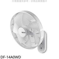 《可議價》奇美【DF-14A0WD】14吋4段速微電腦遙控DC變頻壁扇電風扇