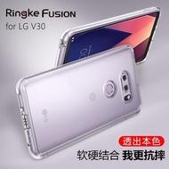 韓國Ringke原裝LG V30手機殼v30plus保護套超薄防摔個性創意V10全包軟硅膠硬殼男女