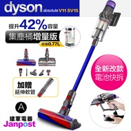 [97折]Dyson 戴森 V11 SV15 Torque absolute 無線手持吸塵器 電池快拆版 集塵桶加大 吸床墊塵蟎 建軍電器