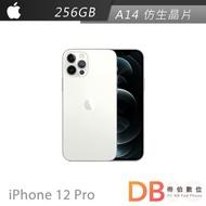 APPLE iPhone 12 Pro 256G 銀色 蘋果手機