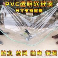 防水布加厚布料戶外帆布透明pvc陽臺遮雨防曬防雨布擋風油布篷布ATF