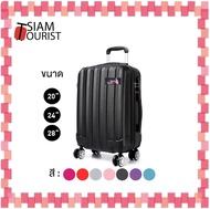 """#กระเป๋าเดินทางล้อลาก 20/24/28 นิ้ว 8 ล้อ ใช้วัสดุABS แบบแข็ง เหมาะกับการเดินทางในทุกที่ """"Siam Tourist"""" 1773"""