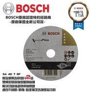 【BOSCH 博世】4英吋 砂輪片 白鐵切片 SA60TBF 105x16x1.0mm 鐵 不鏽鋼 可用(單片)