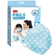 3M防塵口罩兒童防霧霾9501VT舒適透氣防工業粉塵男女耳帶式口罩