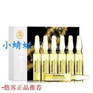 ◆◆買一送一SKIN MENU凈膚退黑淡斑美白 六勝肽 蝦青素精華液安瓶(1盒有7瓶,1瓶分早晚兩次使用)蜻蜓屋