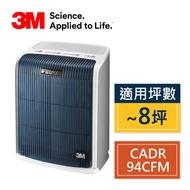 3M 淨呼吸極淨型空氣清淨機FA-T10AB(適用3-8坪)