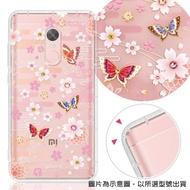 【YOURS】Xiaomi 小米紅米、SUGAR系列 彩鑽防摔手機殼-迷蝶花(S11/Max3/紅米Note7/小米9TPro/紅米Note8Pro)