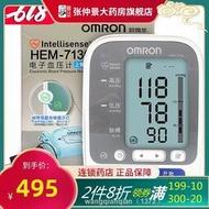 日本原裝進口歐姆龍血壓機計測量儀計HEM-7136臂式家用全自動老人
