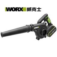【WORX 威克士】三段式鋰電吹風機-空機不含電池及充電器(WU230.9)
