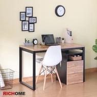 【RICHOME】克拉克120CM60CM工作桌/電腦桌/辦公桌/會議桌/長桌/書桌(辦公室首選 不含公文櫃)