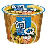 阿Q桶麵 生猛海鮮風味98g(12入)