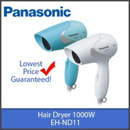Panasonic EH-ND11 / Compact Hair Dryer
