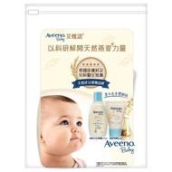 【Aveeno 艾惟諾】嬰兒燕麥體驗組(沐浴洗髮露+保濕乳)